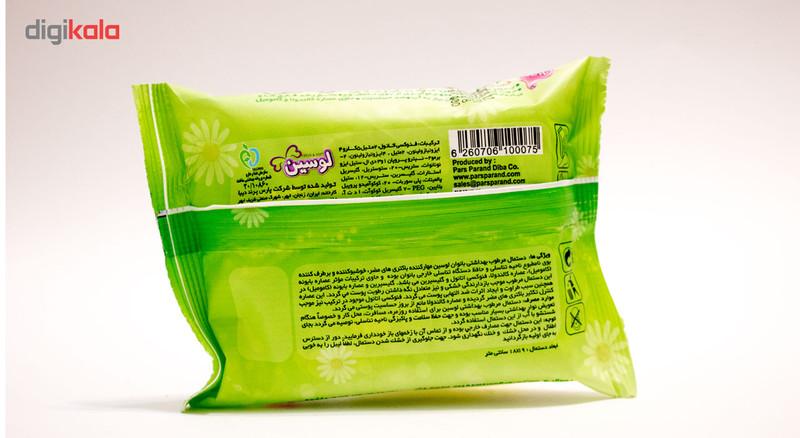 دستمال مرطوب بهداشتی لوسین مدل Sensetive بسته 20 عددی