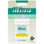 نخ دندان مینا مدل Mint thumb