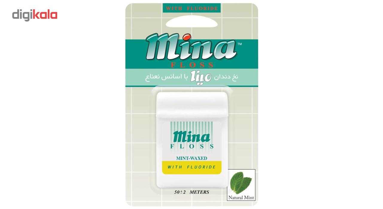 نخ دندان مینا مدل Mint main 1 1