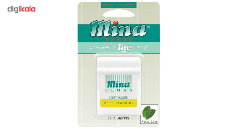 نخ دندان مینا مدل Mint