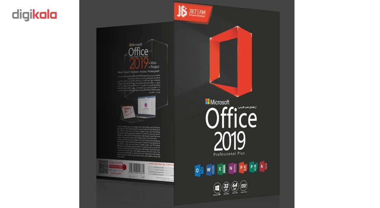 نرم افزار Microsoft Office 2019 نشر جی بی main 1 1