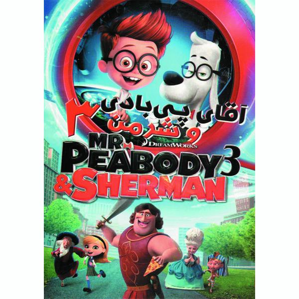 انیمیشن آقای پی بادی و شرمن 3 اثر سمارت و فانی