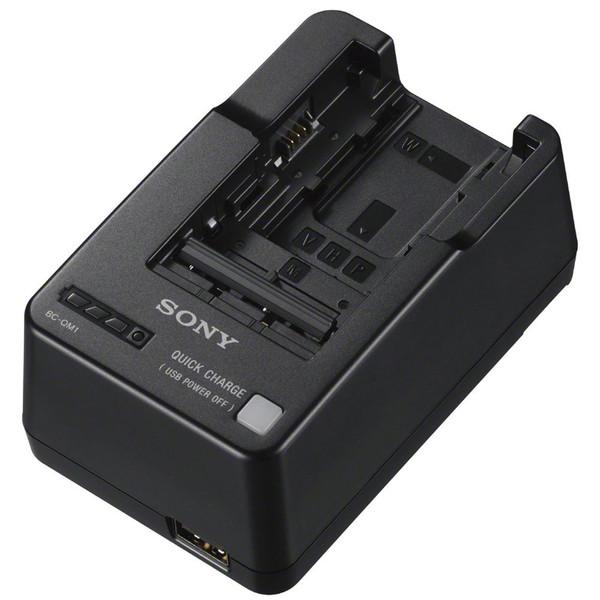شارژر باتری مدل BC-QM1