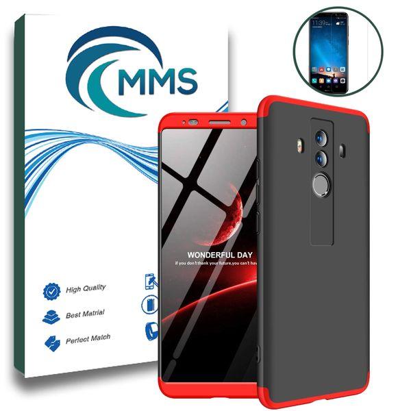 کاور گوشی و محافظ صفحه نمایش ام ام اس مدل FullProtection مناسب برای گوشی هواوی Mate 10 Pro |