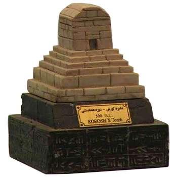 مجسمه تندیس و پیکره شهریار مدل مقبره کوروش کد MO300