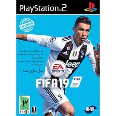 بازی FIFA 19 مخصوص  PS2