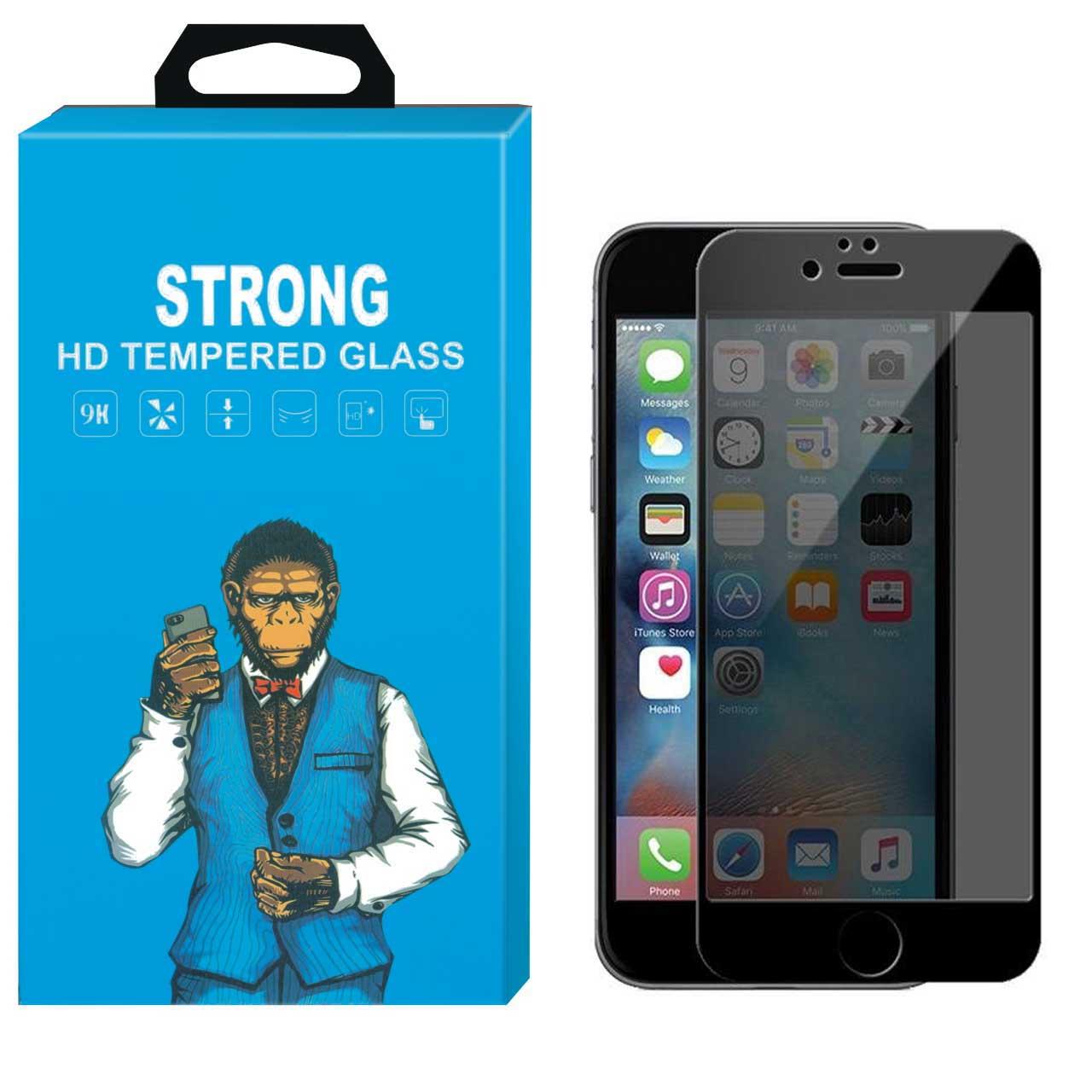 محافظ صفحه نمایش شیشه ای استرانگ مدل Privacy مناسب برای گوشی اپل آیفون 6/6S