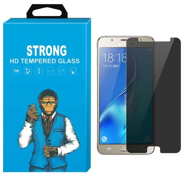محافظ صفحه نمایش شیشه ای استرانگ مدل Privacy مناسب برای گوشی موبایل سامسونگ گلکسی J7 Pro