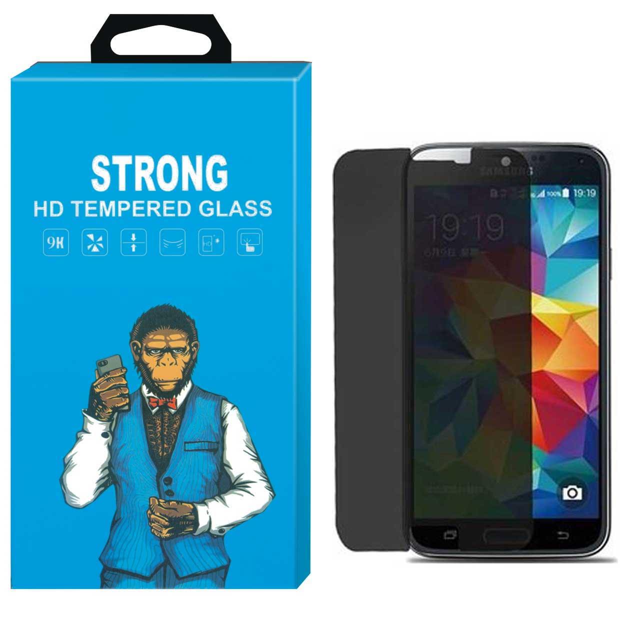 محافظ صفحه نمایش شیشه ای استرانگ مدل Privacy مناسب برای گوشی موبایل سامسونگ گلکسی J5 2016 /J 510