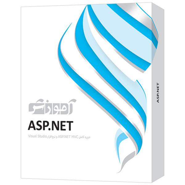 نرم افزار آموزش ASP.Net شرکت پرند