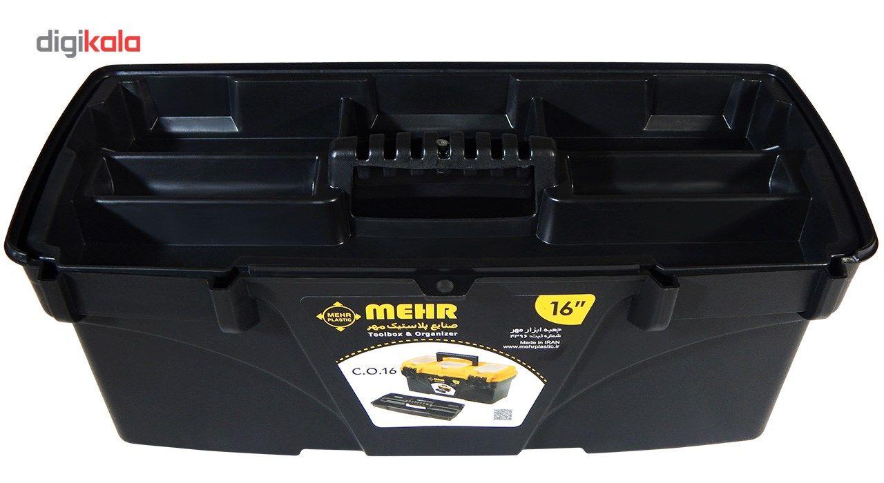 جعبه ابزار مهر مدل Me16i main 1 4