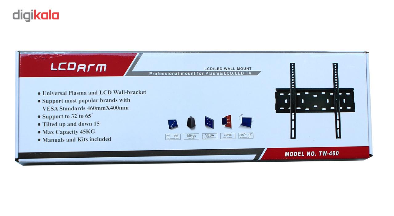 خرید اینترنتی پایه دیواری ال سی دی ارم مدل 460 مناسب برای سایز 32 تا 65 اینچ اورجینال