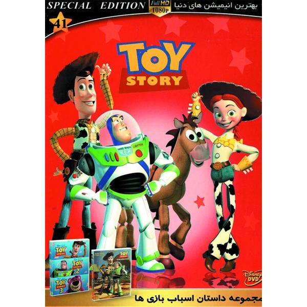 انیمیشن اسباب بازی ها 3 اثر بت آلی
