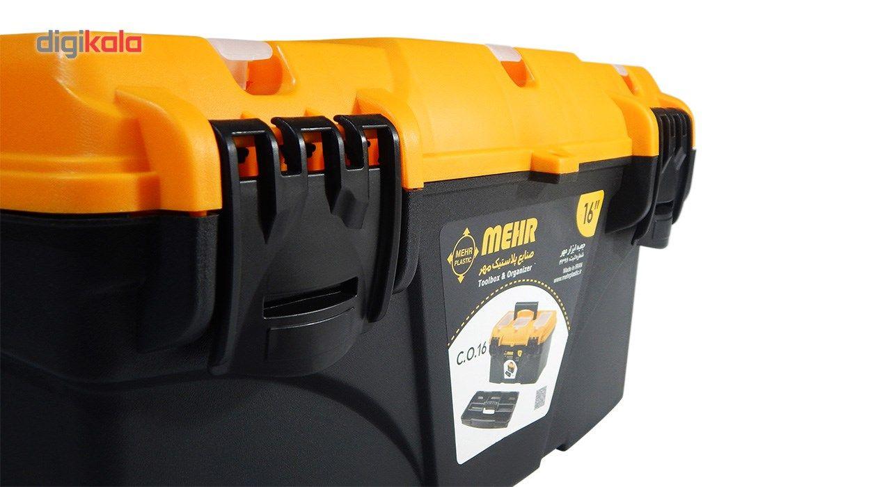 جعبه ابزار مهر مدل Me16i main 1 10
