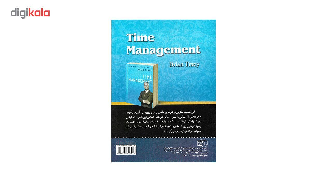کتاب مدیریت زمان اثر برایان تریسی main 1 2