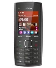 گوشی موبایل نوکیا ایکس 2 - 05