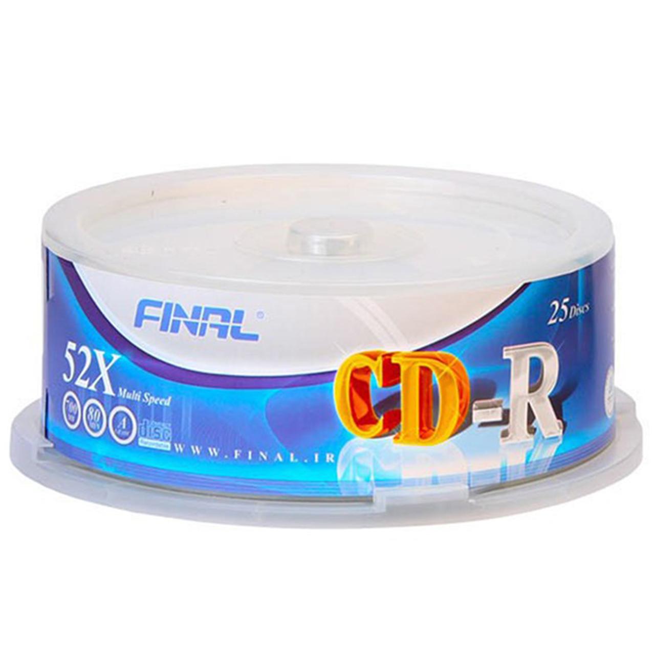 سی دی خام فینال بسته 25 عددی