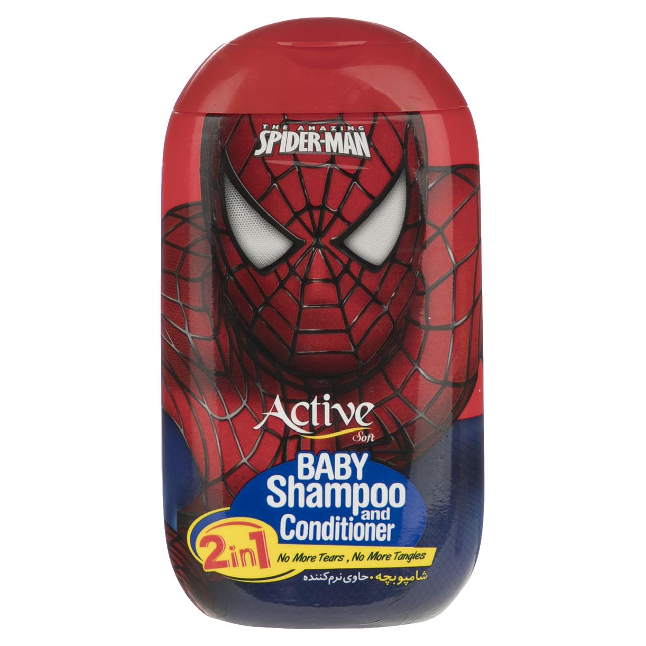 شامپو بچه اکتیو مدل Spider Man مقدار 280 گرم