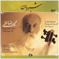 آلبوم موسیقی کنسرت شبروان اثر محمد رضا لطفی