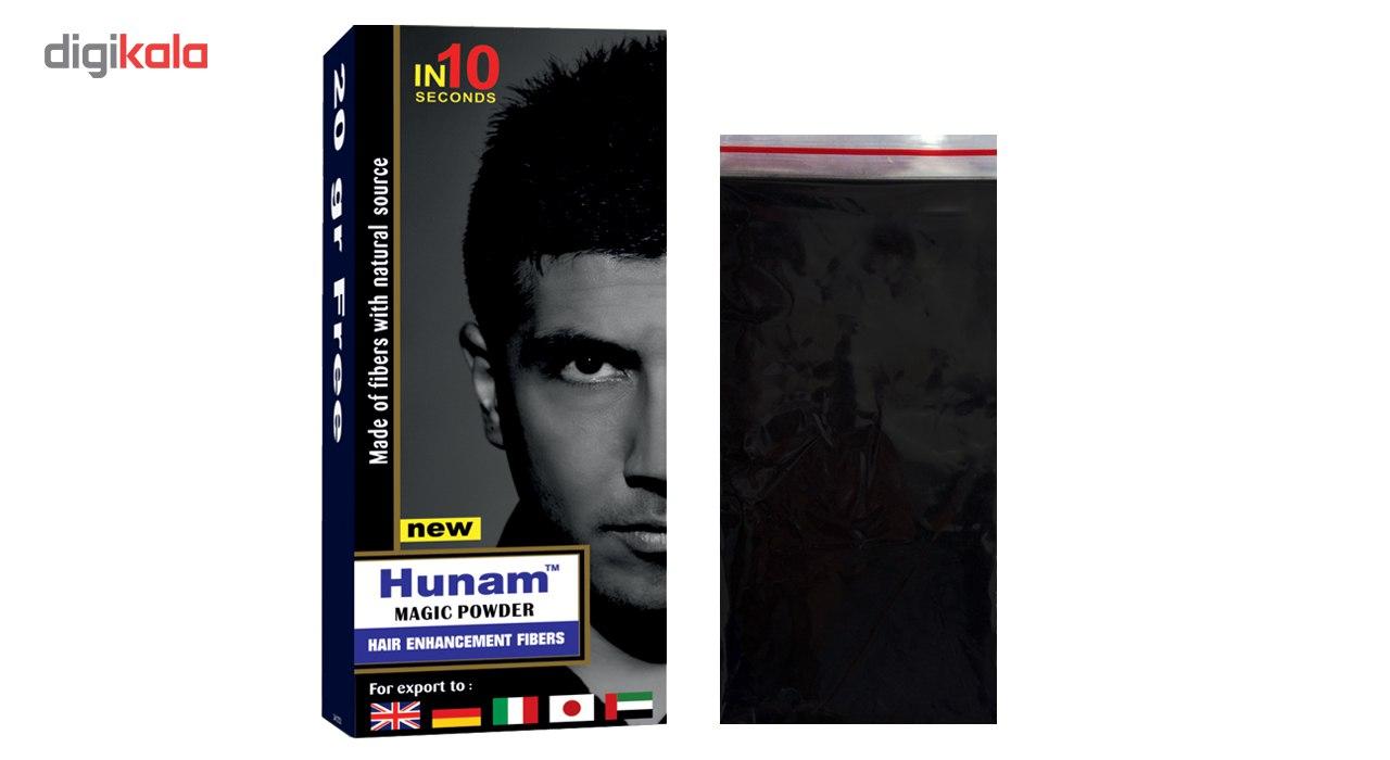 پودر پرپشت کننده مو هونام کد 150-01 مقدار 150 گرم