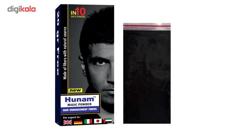 پودر پرپشت کننده مو هونام کد 150-03 مقدار 150 گرم