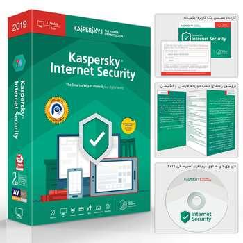 نرمافزار امنیتی کسپرسکی اینترنت سکیوریتی 2019  1 کاربره 1 ساله