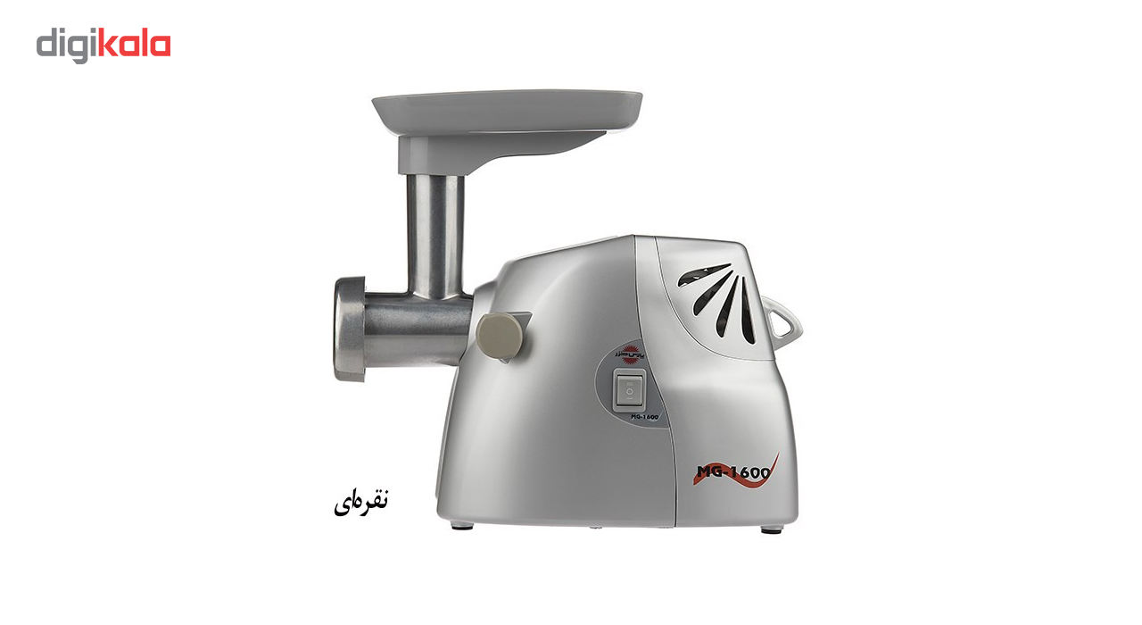 چرخ گوشت پارس خزر مدل MG-1600P main 1 3
