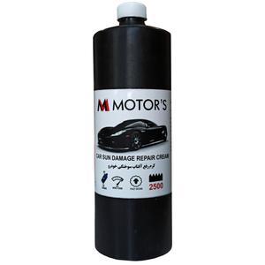 کرم رفع آفتاب سوختگی رنگ خودرو ام موتورز مدل pm2500 وزن 800 گرم