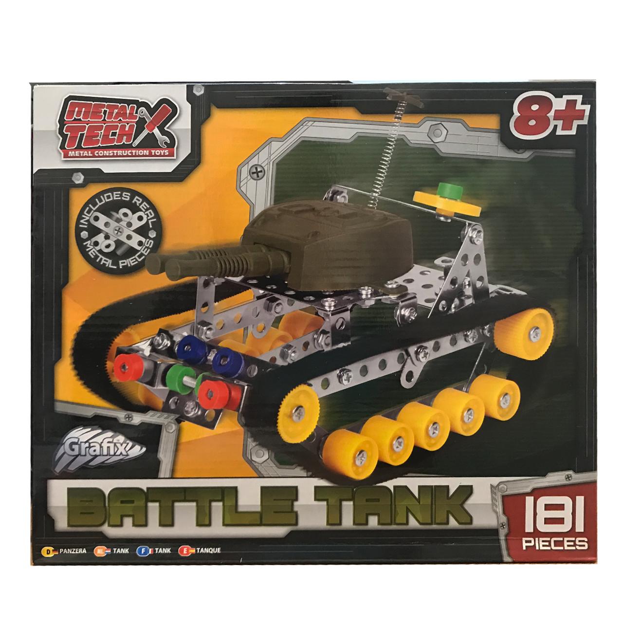 ساختنی گرافیکس مدل Battle Tank