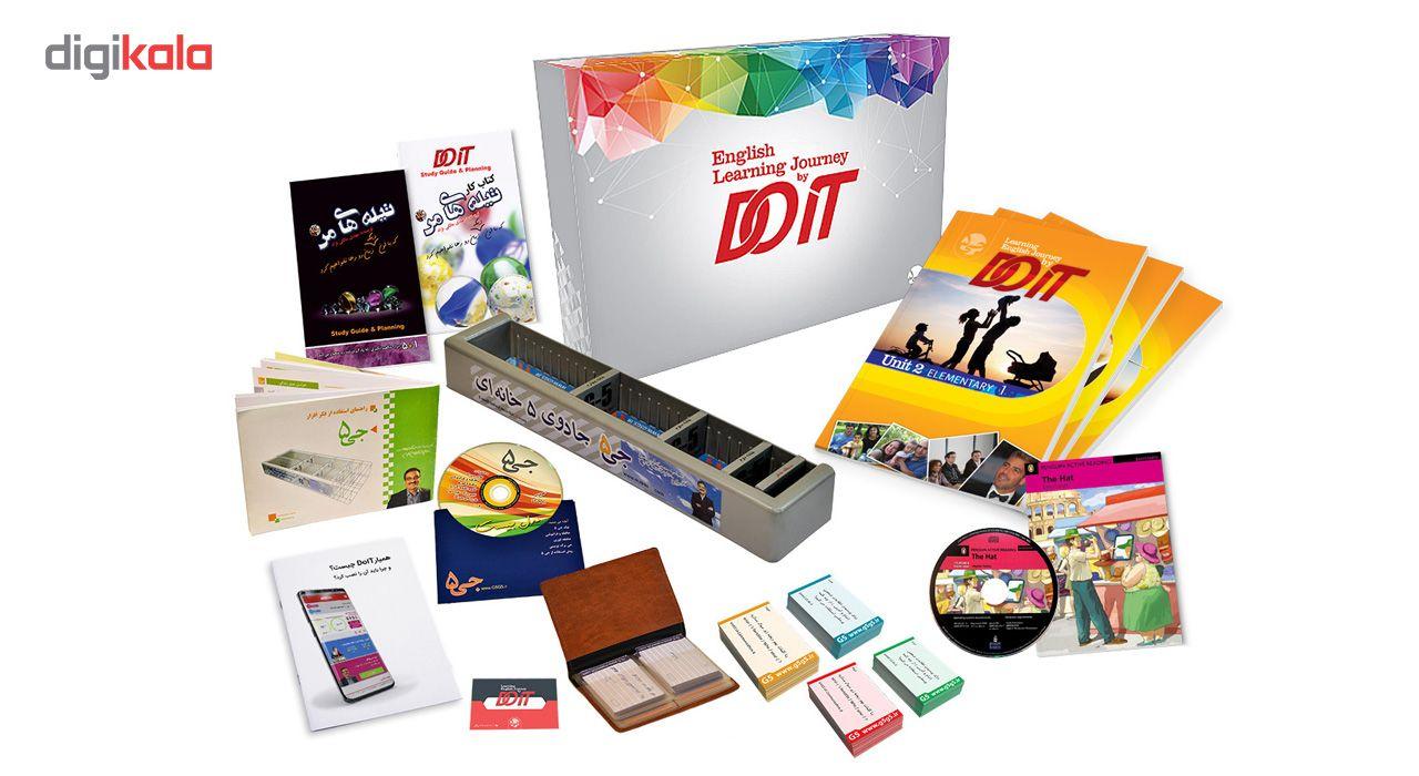دوره اموزش زبان انگلیسی DOIT به همراه فکر افزار جی5 مدل بیسیک main 1 2