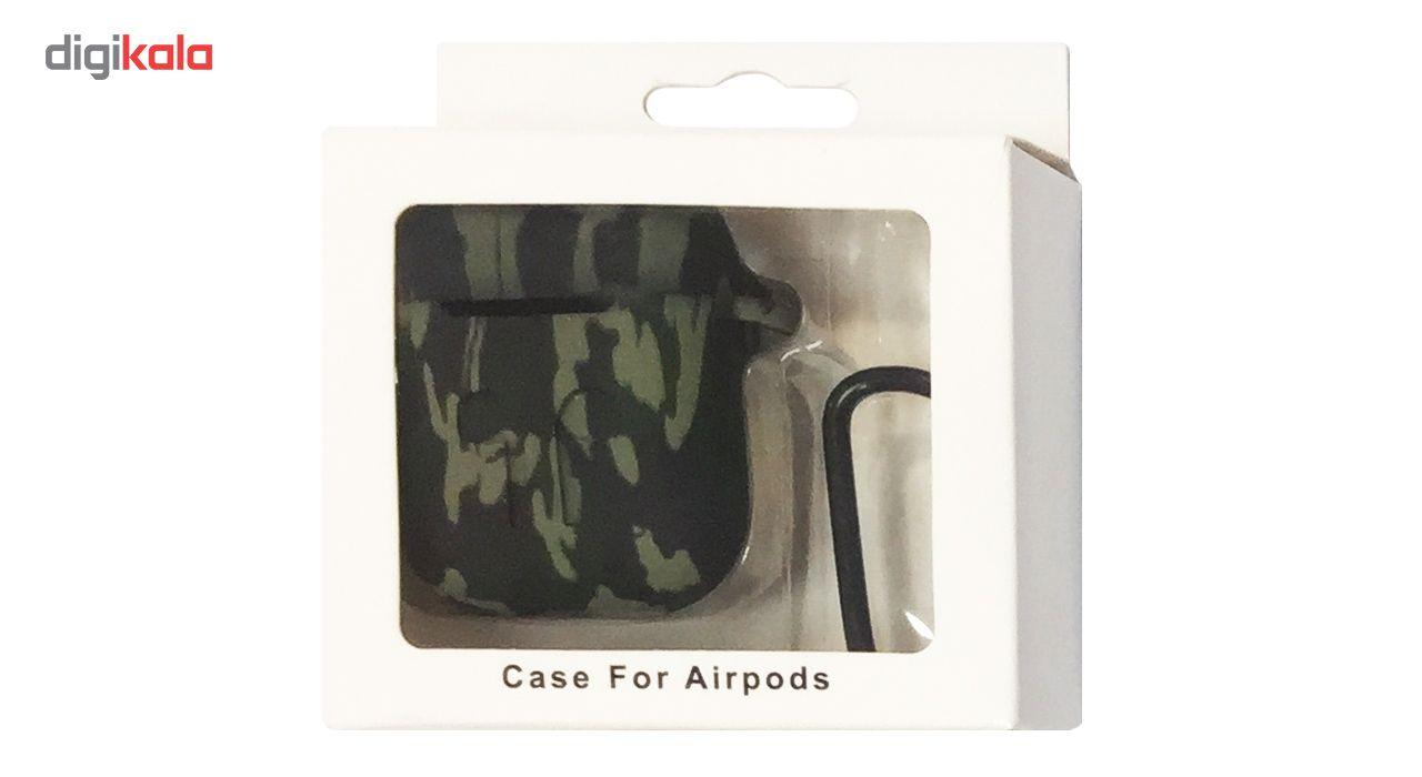 کاور محافظ سیلیکونی مدل Green Army مناسب برای کیس اپل AirPods main 1 2