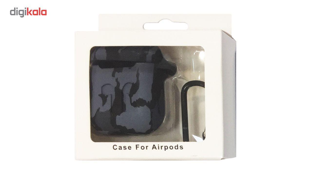 کاور محافظ سیلیکونی مدل Gray Army مناسب برای کیس اپل AirPods main 1 2