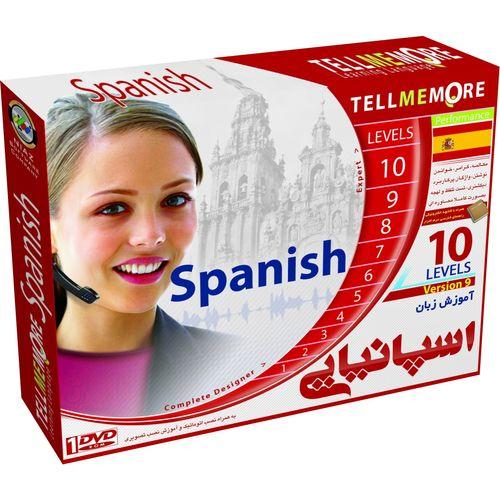نرم افزار آموزش زبان اسپانیایی Tell Me More نشر نیاز
