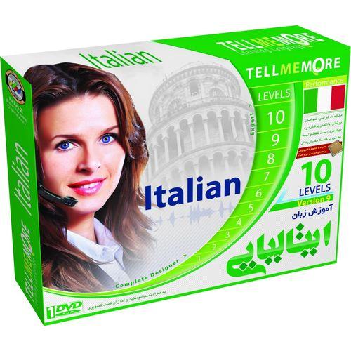نرم افزار آموزش زبان ایتالیایی Tell Me More نشر نیاز