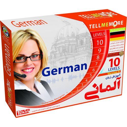 نرم افزار آموزش زبان آلمانی Tell Me More نشر نیاز