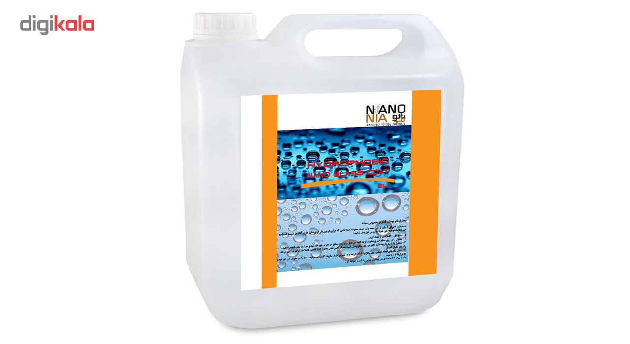 محلول آب گریز شیشه نانونیا مدل N2A-5LIT حجم ۵ لیتر thumb 2 1