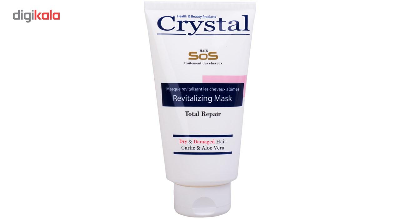 ماسک احیا کننده مو کریستال مدل Revitalizing حجم 300 میلی لیتر