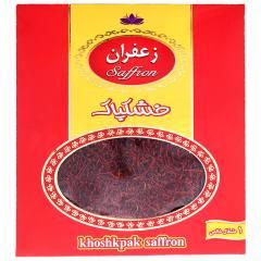زعفران خشکپاک مقدار 4.6 گرم