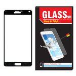 محافظ صفحه نمایش شیشه ای مدل Hard and thick فول کاور مناسب برای گوشی موبایل سامسونگ Galaxy note 4 thumb