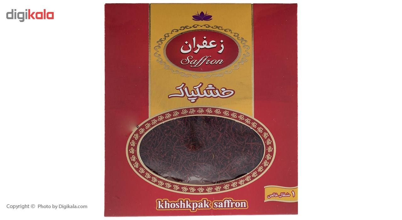 زعفران خشکپاک مقدار 4.6 گرم main 1 1