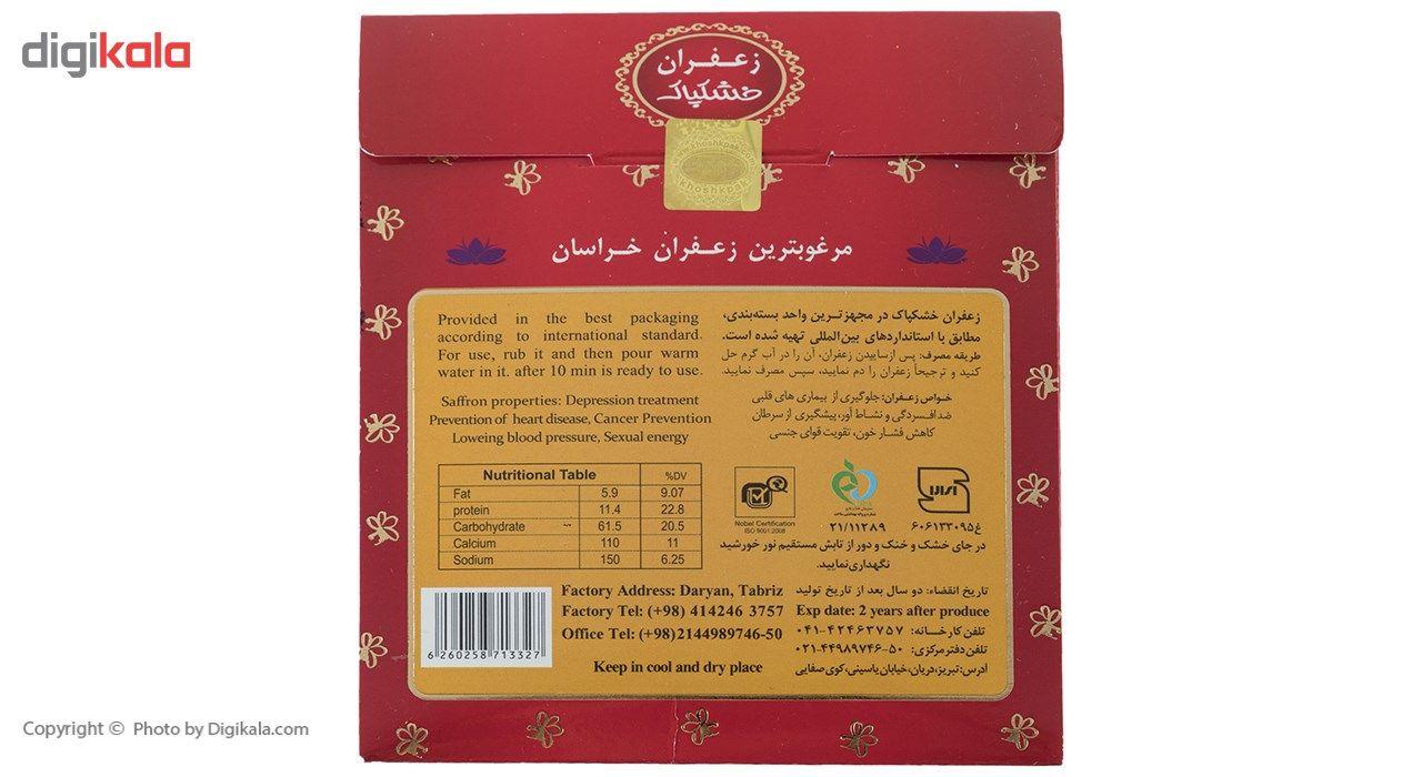 زعفران خشکپاک مقدار 4.6 گرم main 1 2