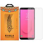 محافظ صفحه نمایش شیشه ای کوالا مدل Tempered مناسب برای گوشی موبایل شیائومی Redmi 6 thumb