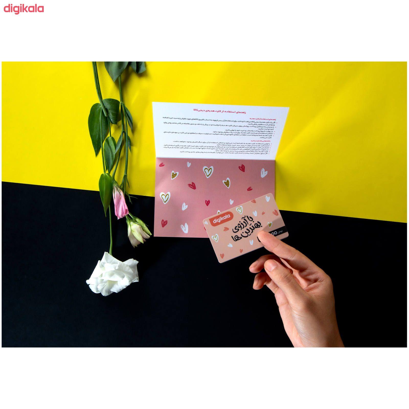 کارت هدیه دیجی کالا به ارزش 100.000 تومان طرح آرزو main 1 4