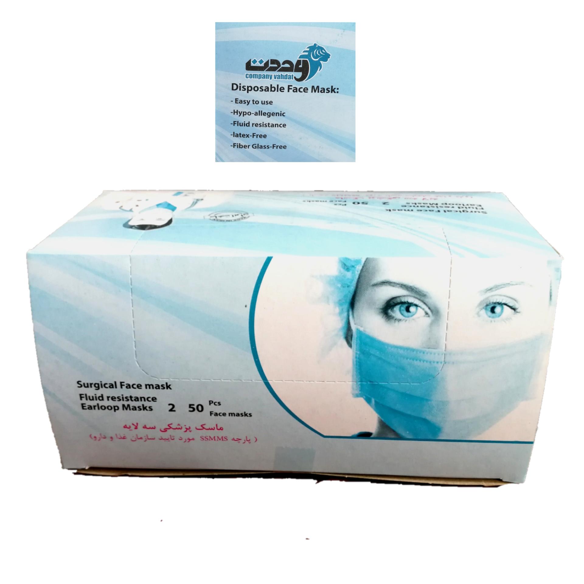 ماسک تنفسی بایکو مدل PB بسته 50 عددی main 1 4