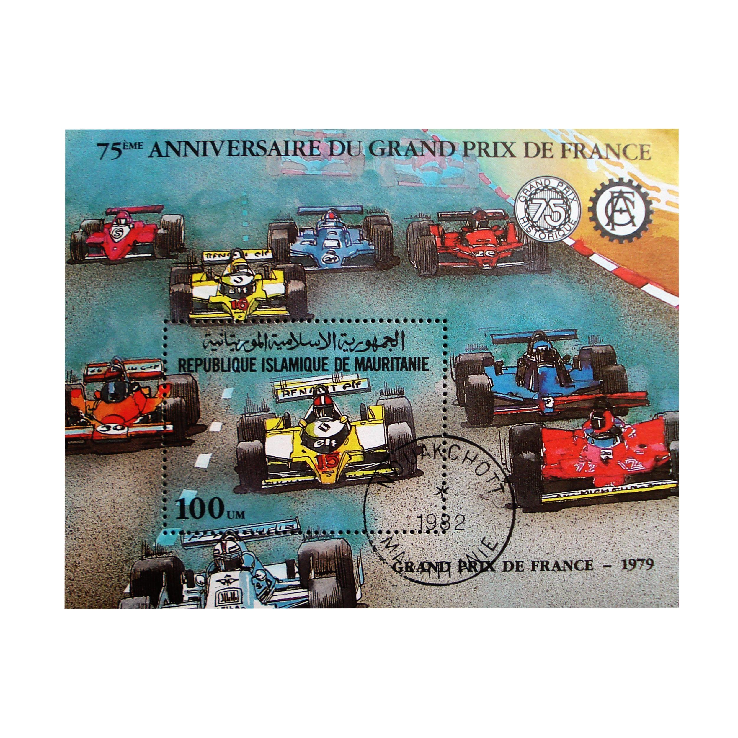 تمبر یادگاری مدل GRAND PRIX کد F-977