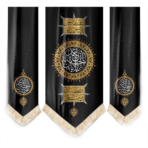 پرچم طرح مراسم عزاداری محرم حسین علیه السلام کد 4000478 مجموعه 3 عددی