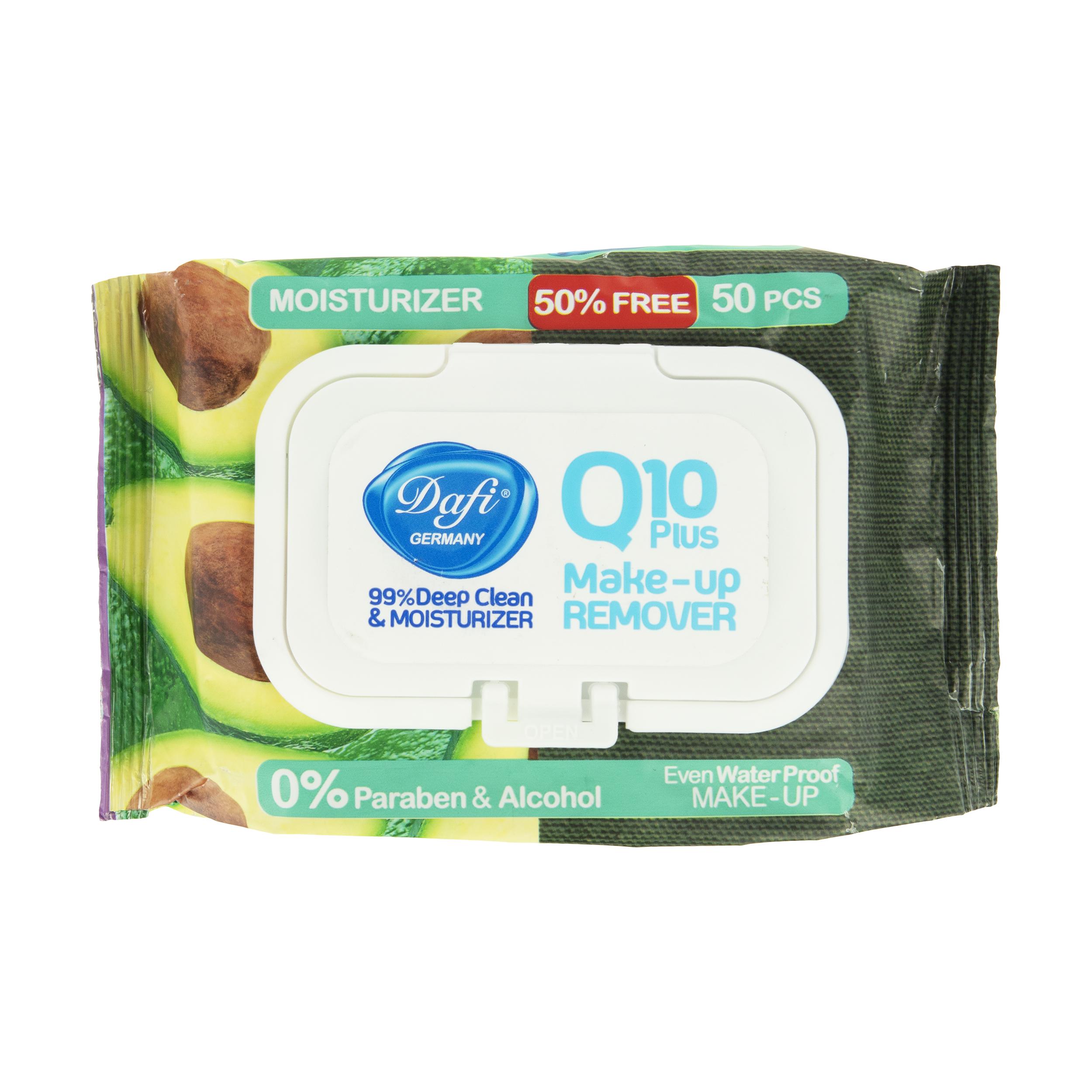 خرید                     دستمال مرطوب پاک کننده آرایش دافی مدل Q10 PLUS بسته 50 عددی