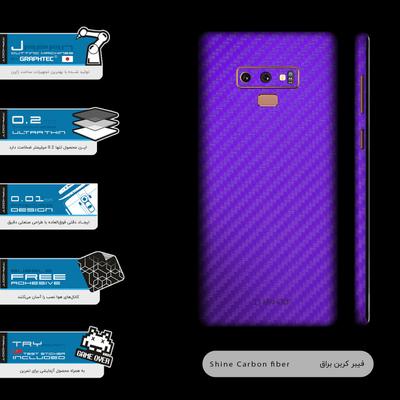 برچسب پوششی 360درجه ماهوت مدل Purple-Fiber مناسب برای گوشی موبایل سامسونگ Galaxy Note9