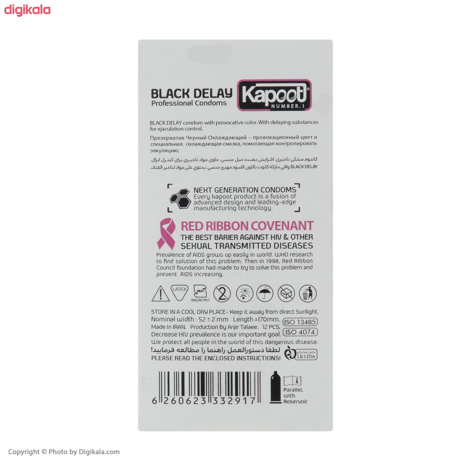 کاندوم تاخیری کاپوت مدل Black Delay  بسته 12 عددی main 1 2