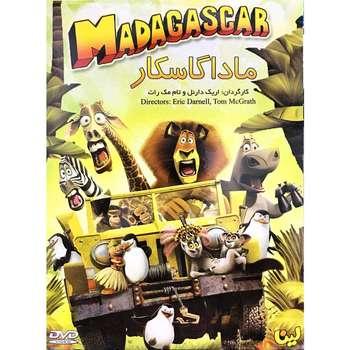 مجموعه انیمیشن ماداگاسکار اثر اریک دارنل